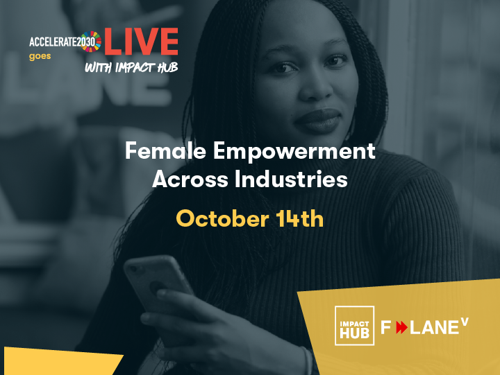 F-LANE Global Showcase: Female Empowerment across Industries